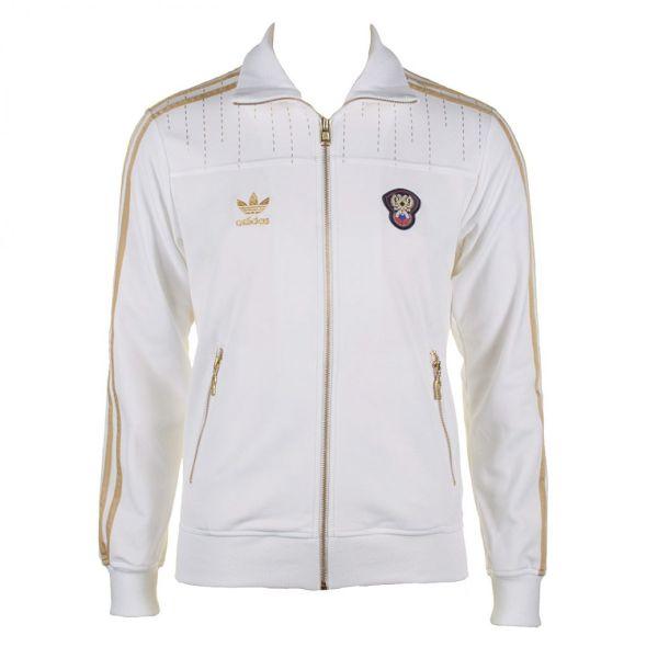 Mens White & Gold Adidas Jacket